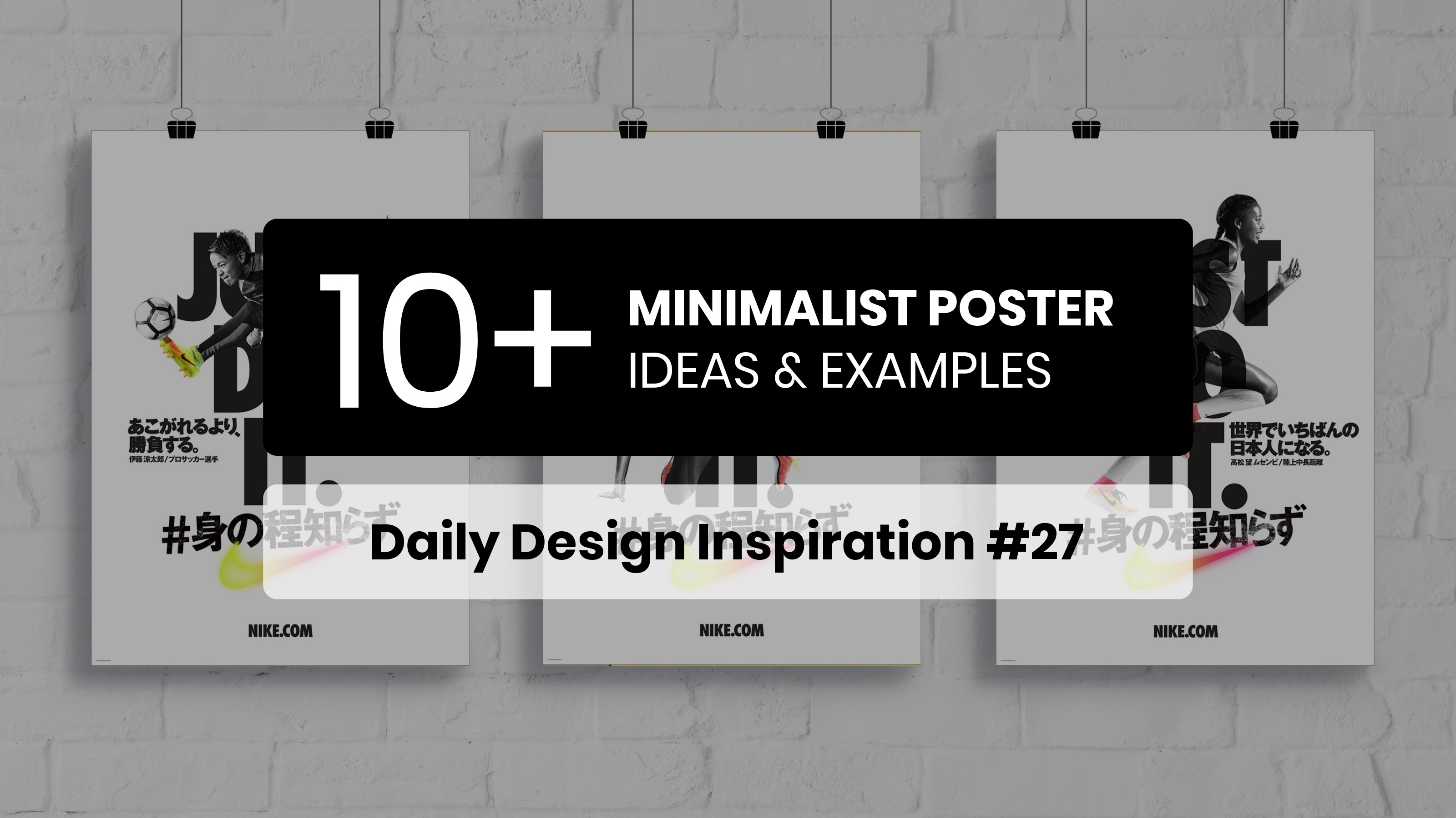 10+ Minimalist Poster Examples & Ideas – Daily Design Inspiration 27