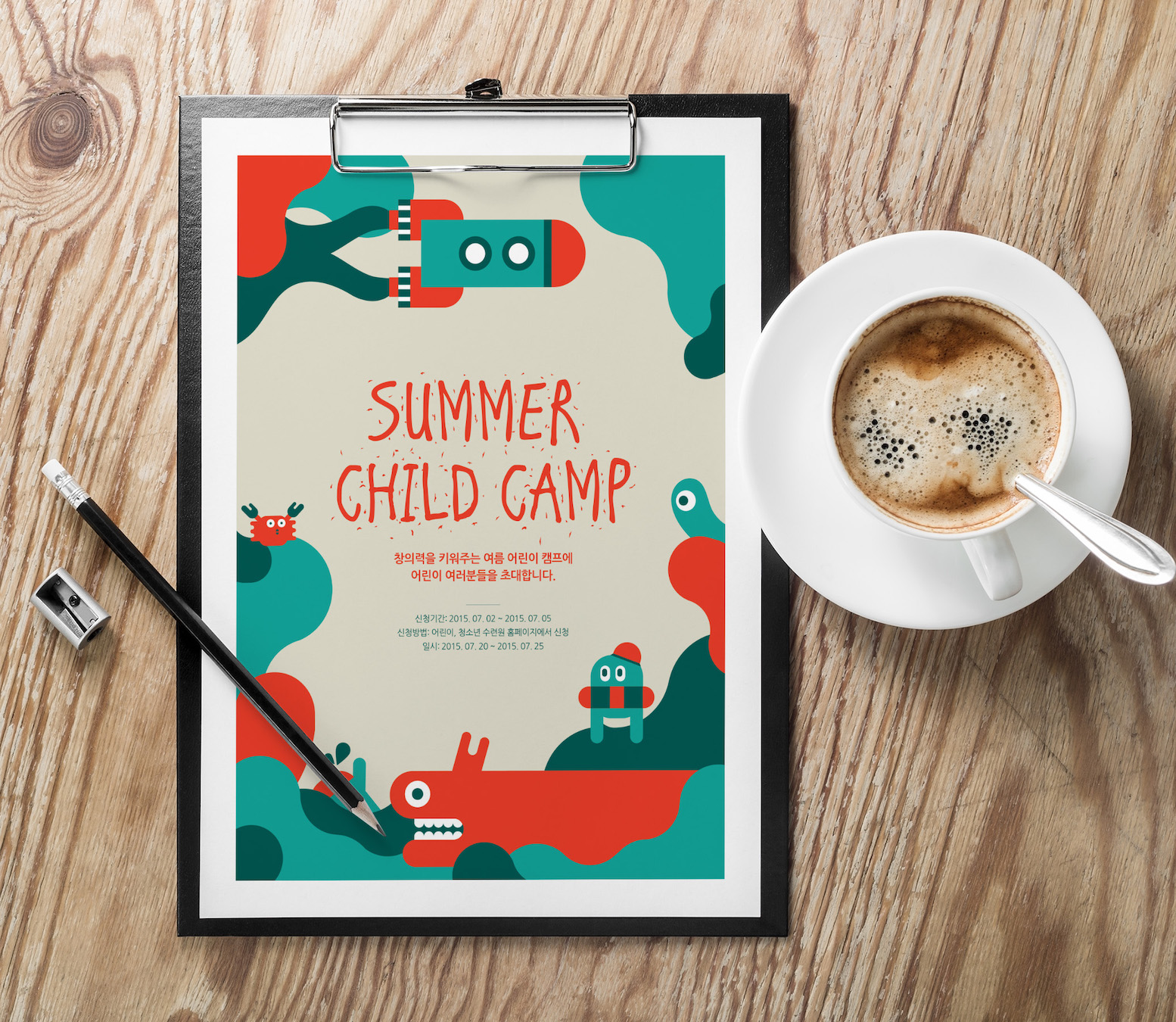 Unique Summer Camp Marketing Flyer Example5